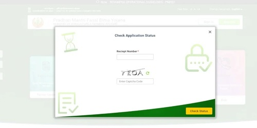 PMFBY REGISTRATION STATUS CHECK
