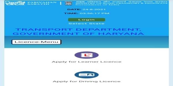 Driving licence online avedan